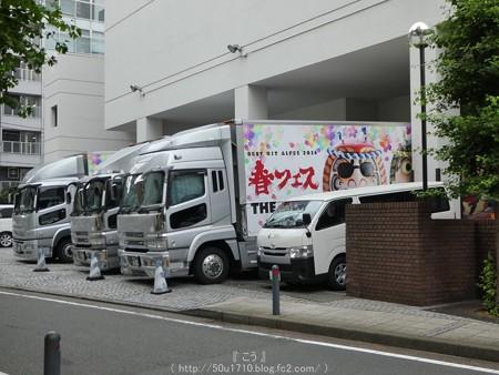 160622-THE ALFEE@かなけん (7)