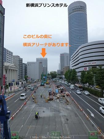 160708-しんよこ→横浜アリーナ (28)改々