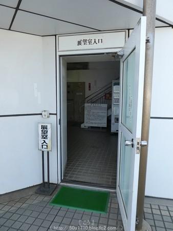 160707-本牧ふ頭 (17)