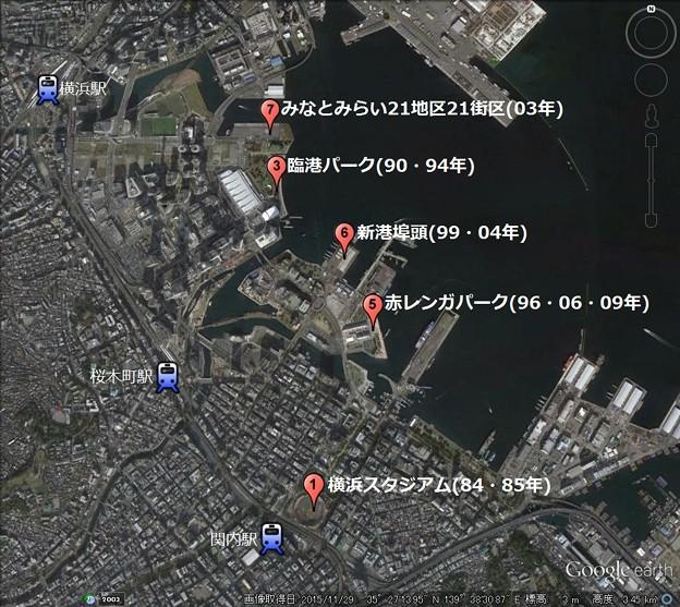 Photos: THEALFEE 横浜夏イベ跡地(拡大)