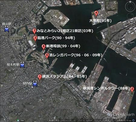 THEALFEE 横浜夏イベ跡地(広域)