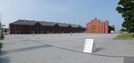160707-赤レンガ倉庫・パーク (2)