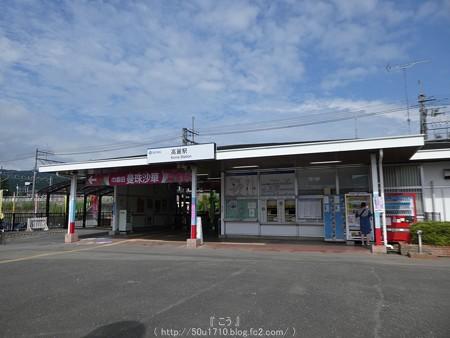 160926-高麗駅→巾着田 (4)