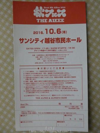 161006-THE ALFEE@越谷 (12)