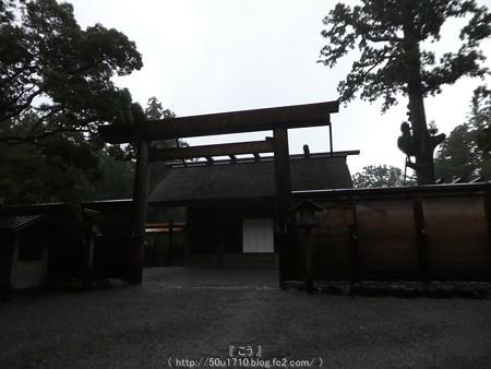 161017-伊勢神宮 外宮 (17)