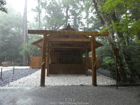 161017-伊勢神宮 外宮 (38)