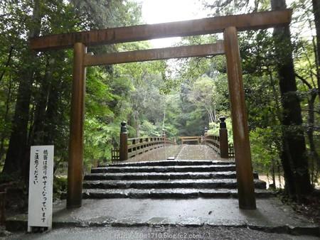 161017-伊勢神宮 内宮 (23)