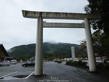 161017-瀧原宮 (69)