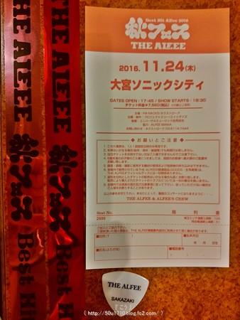 161124-THEALFEE@大宮 (7)
