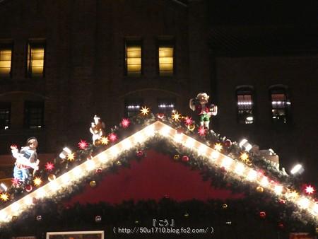 161205-赤レンガ倉庫 (19)