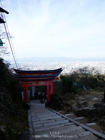 161229-伏見稲荷 (185)