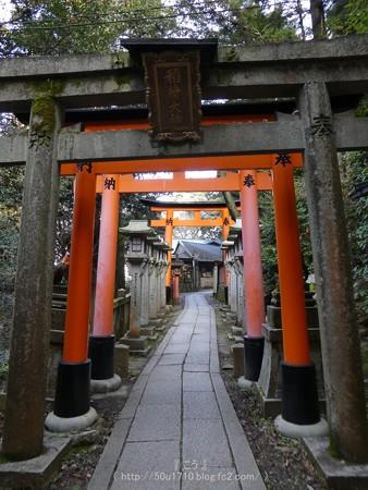 161229-伏見稲荷 (167)