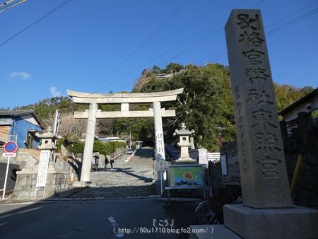170110-久能山東照宮 (6)