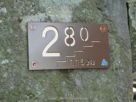 170110-久能山東照宮 (18)