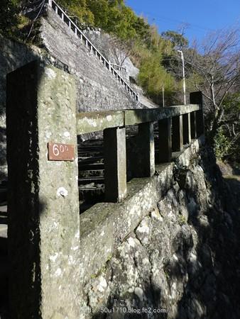 170110-久能山東照宮 (33)