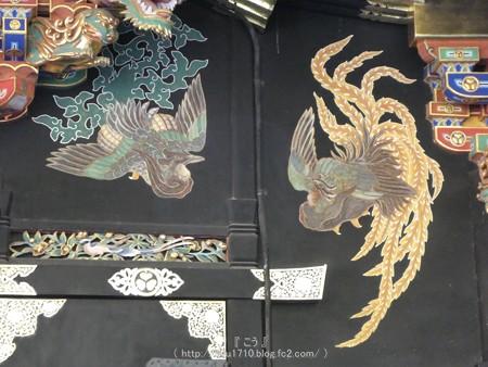 170110-久能山東照宮 (142)