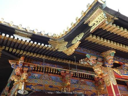 170110-久能山東照宮 (184)
