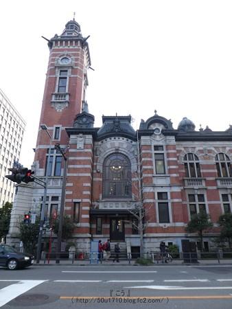 170312-横浜開港記念館 (26)