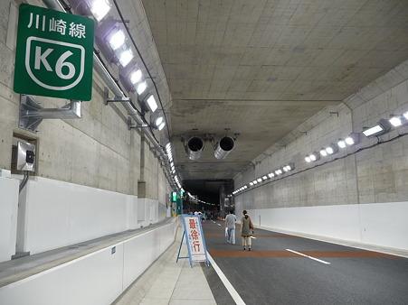 101003-川崎T復路前半 (10)