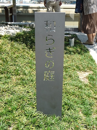 110829-大阪ステーションシティー (48)