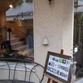 Photos: 青山貸し展示室入り口展示看板