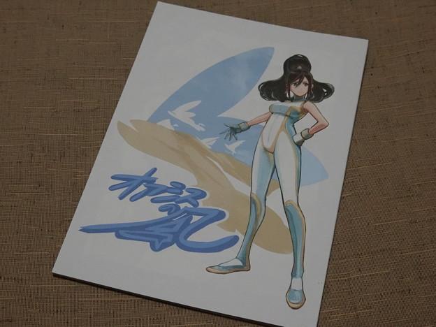 http://art41.photozou.jp/pub/602/143602/photo/245226149_624.v1486329773.jpg
