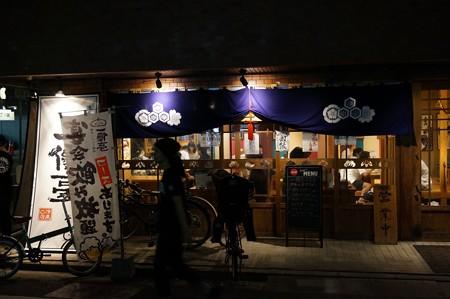 博多祇園山笠 2016年 追い山 (6)
