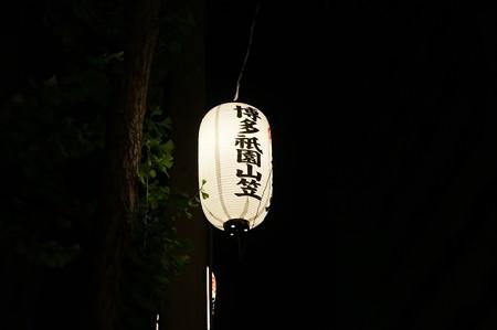 博多祇園山笠 2016年 追い山 (40)