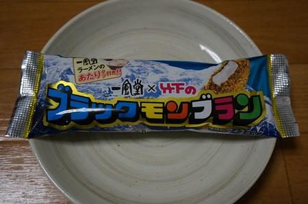 一風堂 竹下製菓 オリジナルアイス ブラックモンブラン (2)