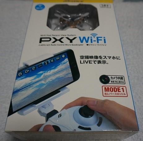 ドローン PXY Wi-Fi GB401 (2)