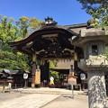 Photos: 豊国神社 唐門
