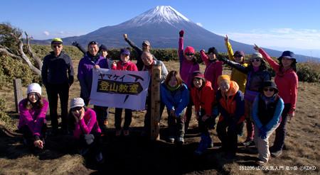 山の天気 竜ヶ岳 山頂で 1315