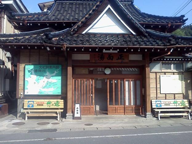 湯田川温泉。 共同浴場のローカル利用率高い! 200円で安いけど石鹸も無いので行き当たりばったりで行くと浸かるだけ。