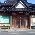 Photos: 湯田川温泉。 共同浴場のローカル利用率高い! 200円で安いけど石鹸も無いので行き当たりばったりで行くと浸かるだけ。
