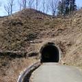 入山トンネル