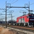 貨物列車 (EH500-15)