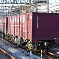 写真: 貨物列車 最後尾後追い