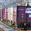 Photos: 貨物列車(紫のコンテナ)