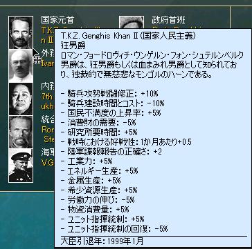 http://art41.photozou.jp/pub/617/3185617/photo/238748403_org.v1468653053.png