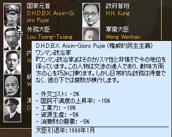 http://art41.photozou.jp/pub/617/3185617/photo/238776119_org.v1468693926.png
