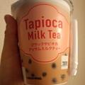 Photos: 【ドリンク感想】『ファミリーマートブラックタピオカアッサムミルクティー』を飲む。