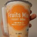 Photos: 【ドリンク感想】『ファミリーマートフルーツミックスヨーグルトドリンク』を飲む。