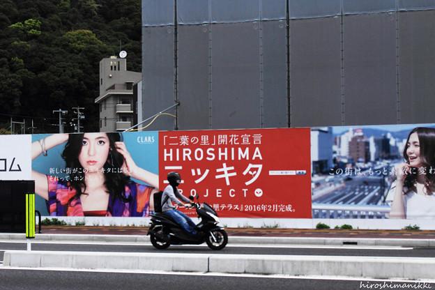HIROSHIMAニッキター!