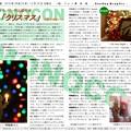 Photos: 第115回モノコン 作品紹介席(1/2)