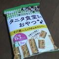 写真: 気になってたけどタニタ食堂監修のおせんべい。小袋があったから買っ...