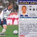 写真: Jリーグチップス2001G-04中田英寿(パルマ)