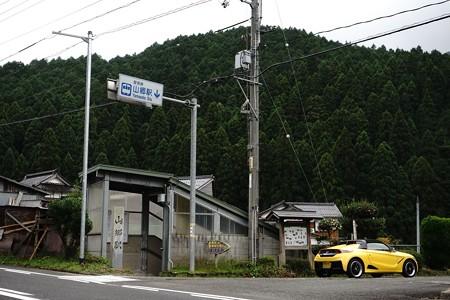 鳥取県ドライブ (14)