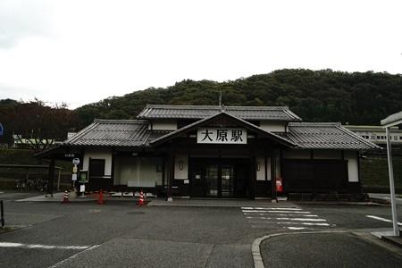 鳥取県ドライブ (15)