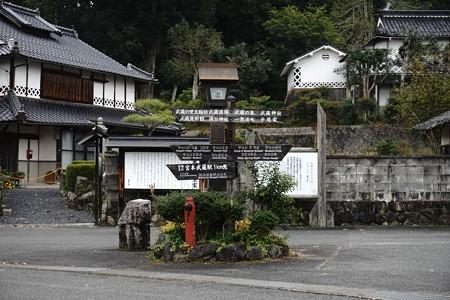鳥取県ドライブ (20)
