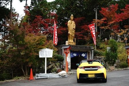 鳥取県ドライブ (32)